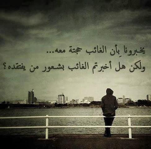 صورة صور معبره حزينه , شاهد الصور الاكثر حزنا فى الوطن العربى