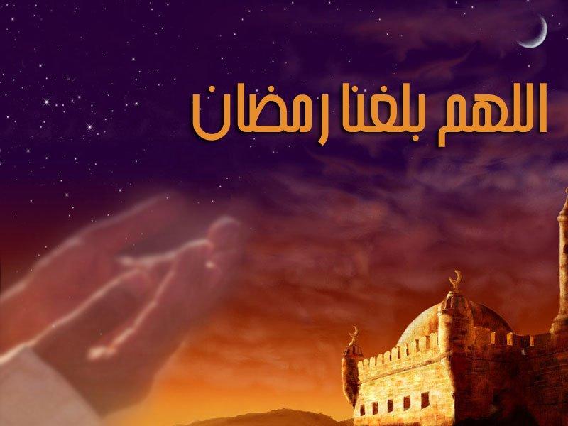 بالصور توبيكات رمضان , احلى صور توبيكات رمضان 5720 3
