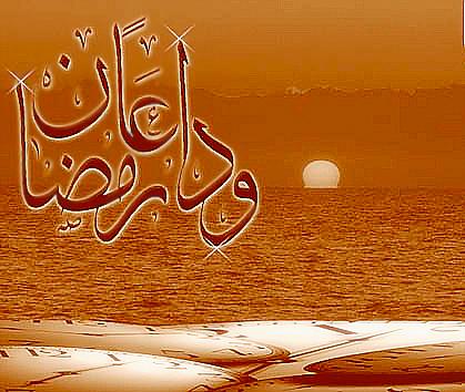 بالصور توبيكات رمضان , احلى صور توبيكات رمضان 5720 5