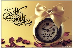 صورة توبيكات رمضان , احلى صور توبيكات رمضان
