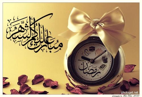 صوره توبيكات رمضان , احلى صور توبيكات رمضان