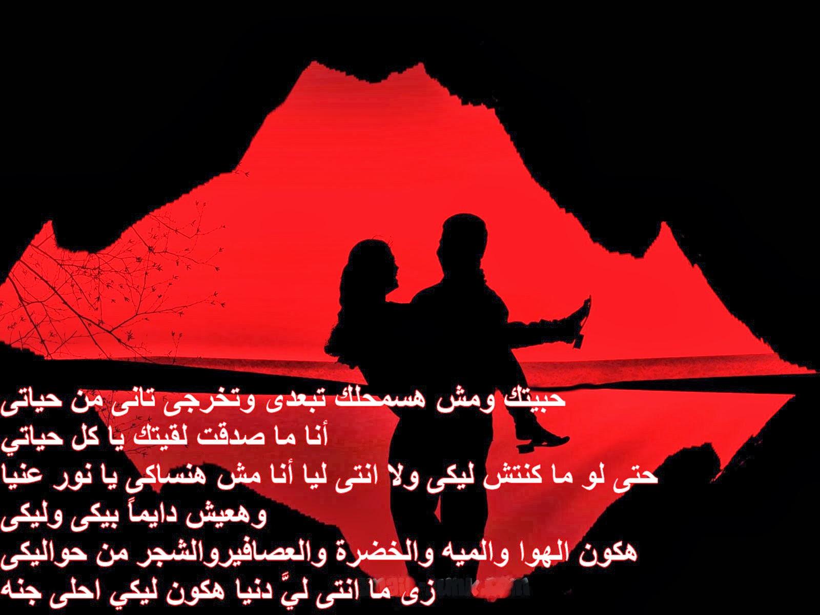 بالصور اجمل ماقيل عن الحب الحقيقي , بالصور كلمات راقيه عن الحب الحقيقى 5722 7