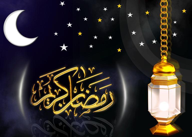 صور انشودة رمضان , اجمل اناشيد رمضان