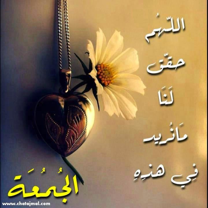 بالصور خلفيات يوم الجمعه , بالصور احلى خلفيات يوم الجمعه 5767 2