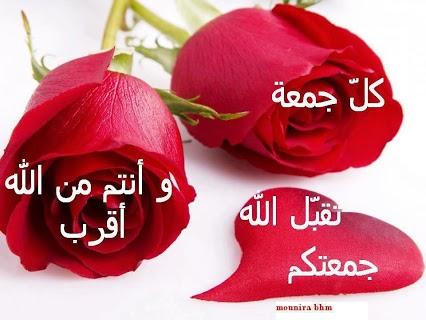 بالصور خلفيات يوم الجمعه , بالصور احلى خلفيات يوم الجمعه 5767 5