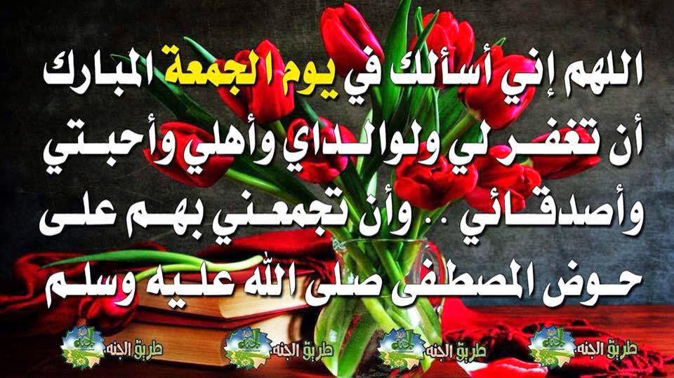 بالصور خلفيات يوم الجمعه , بالصور احلى خلفيات يوم الجمعه 5767 7