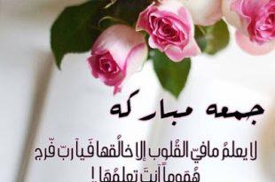 صورة خلفيات يوم الجمعه , بالصور احلى خلفيات يوم الجمعه