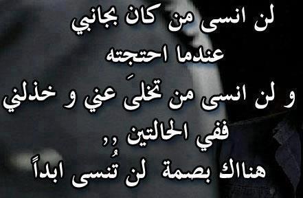 بالصور تحميل صورحزينة مع عبارات , صور مكتوب عليها عبارات حزينه 5770 2