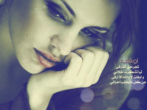 بالصور تحميل صورحزينة مع عبارات , صور مكتوب عليها عبارات حزينه 5770 4