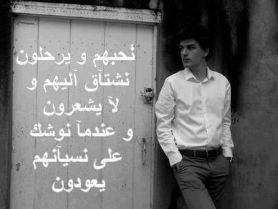 بالصور تحميل صورحزينة مع عبارات , صور مكتوب عليها عبارات حزينه 5770 5