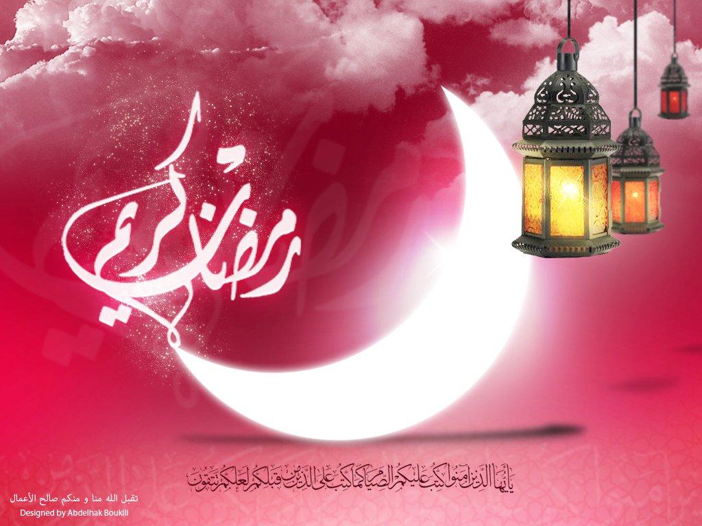 بالصور تحميل صور رمضان , حمل اجمل صور شهر رمضان 5777 3