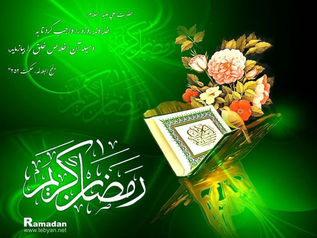 بالصور تحميل صور رمضان , حمل اجمل صور شهر رمضان 5777 5