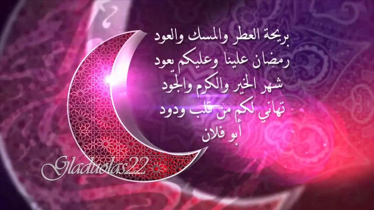 بالصور تحميل صور رمضان , حمل اجمل صور شهر رمضان 5777 9