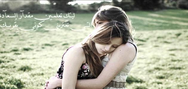 بالصور كلمات عن الاخت الحنونة , بالصور كلمات رائعه عن الاخت الحنونه 5779 3