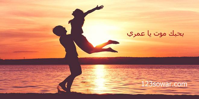 بالصور صور كلمة بحبك , اجمل تشكيله لصور كلمه بحبك 5784 5