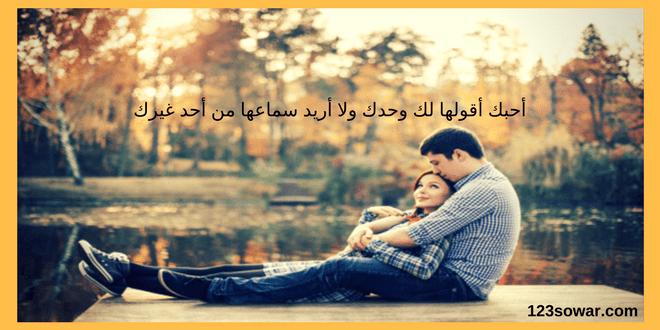 بالصور صور كلمة بحبك , اجمل تشكيله لصور كلمه بحبك 5784