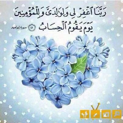 بالصور صور اسلاميه , صور اسلاميه روعه للعبره 5789 1
