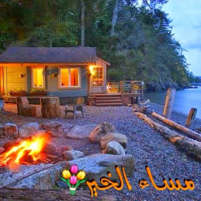 بالصور مساء الخير صور , اجمل صور مساء الخير 5805 6