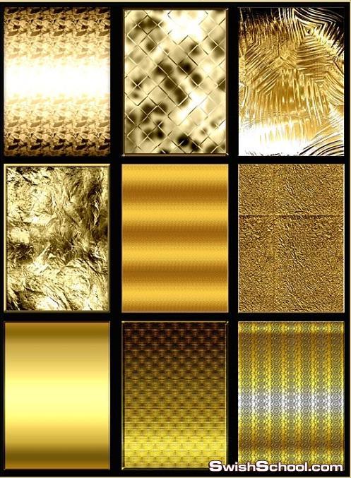 بالصور خلفيات ذهبية , صور خلفيات ذهبيه 5808 8