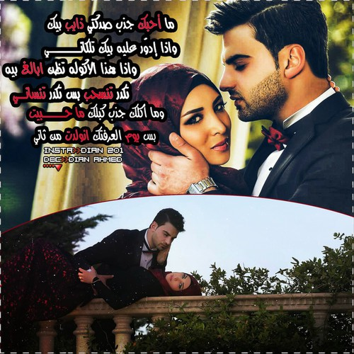 بالصور صور حب روعه , اجمل صور حب روعه 5823 2