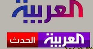 تردد قناة العربية , احدث تردد قناه العربيه الاخباريه