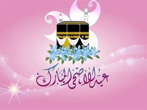 بالصور صور عن عيد الاضحى , اجمل الصور لعيد الاضحى المبارك 5853 4