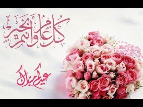 بالصور صور عن عيد الاضحى , اجمل الصور لعيد الاضحى المبارك 5853 9