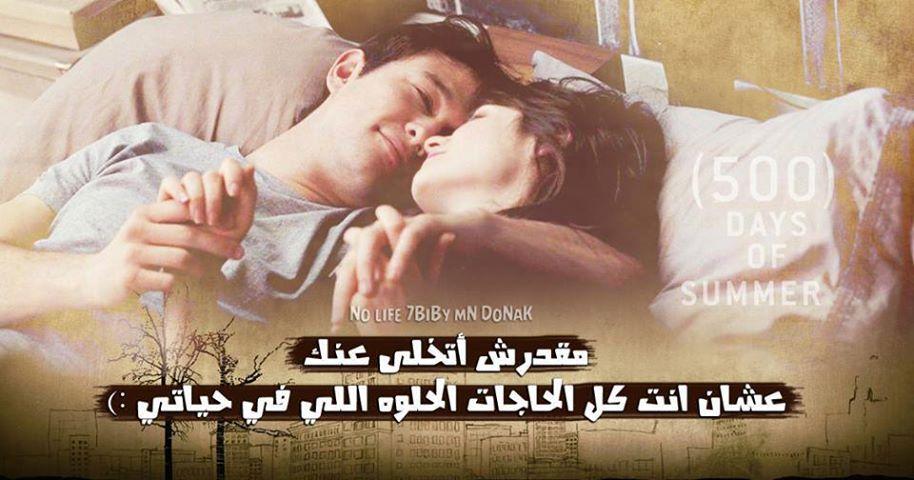 بالصور كلمات حب رومانسية , اجمل كلمات الحب والرومانسيه 5863 2