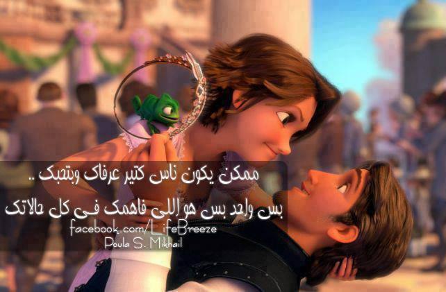 بالصور كلمات حب رومانسية , اجمل كلمات الحب والرومانسيه 5863 8