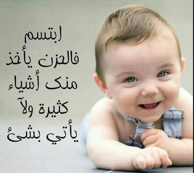 بالصور حكم عن السعادة , اشهر ماقيل عن حكم السعاده 5883