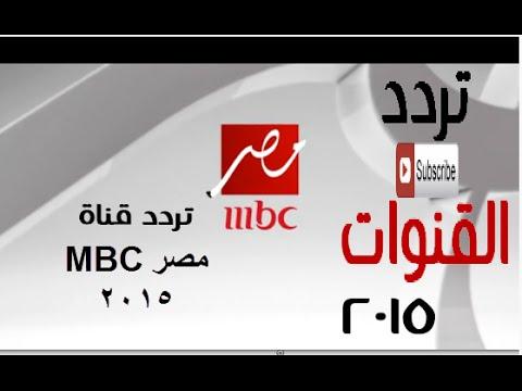 بالصور تردد قناة المصرية , تردد قناه المصريه على النايل سات 5896