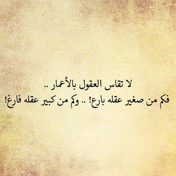 صورة اشعار تويتر , اجمل ماقيل على تويتر من اشعار