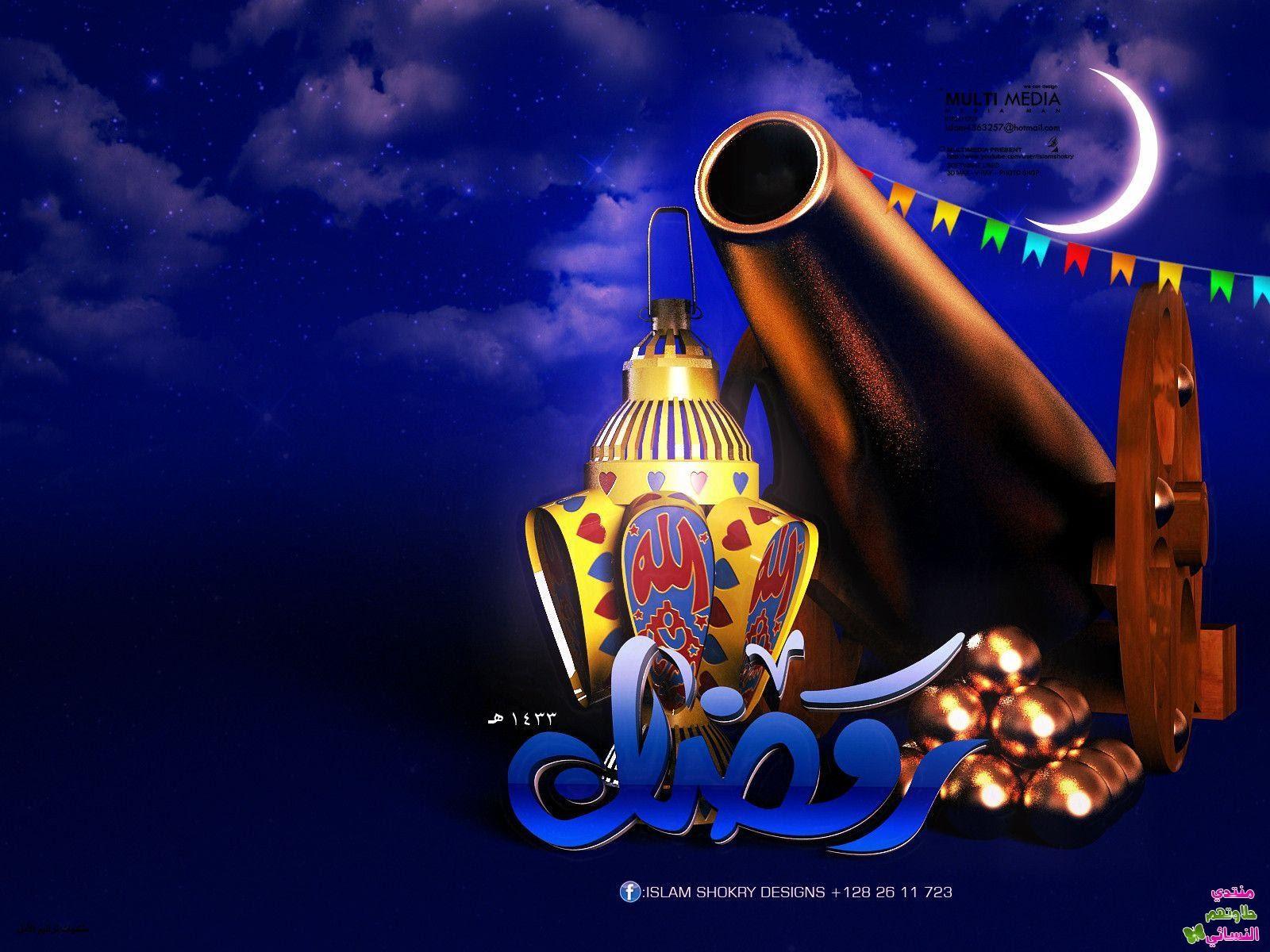 صورة صور رمضان جديده , بالصور احلى صور رمضان جديده