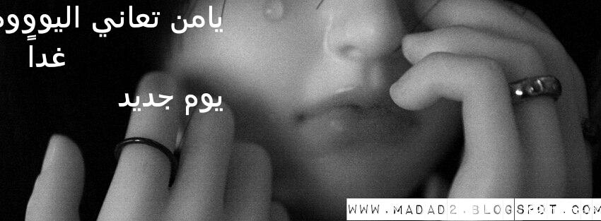 بالصور صور غلاف حزينه , اروع صور الغلاف الحزينه مؤثره 5920 4
