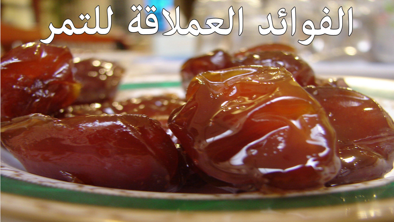 صوره وصفات رمضانية , وصفات رمضانيه سهله وجميله