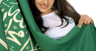 بالصور صور بنات سعوديه , اجمل صور لبنات السعوديه 5965 10 310x165