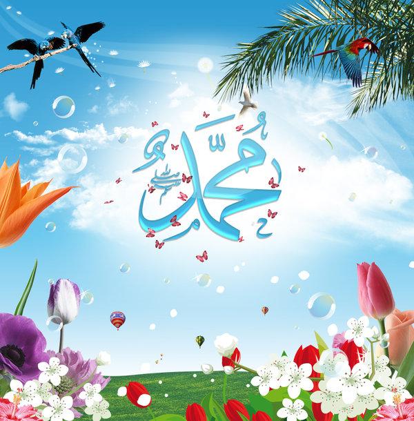 صور صور لاسم محمد , اجمل صور لاسم محمد