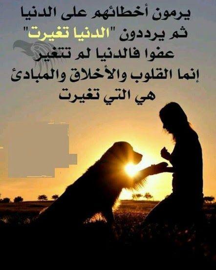 بالصور حكم عن الدنيا , اجمل الحكم المصور عن الدنيا 5579 11