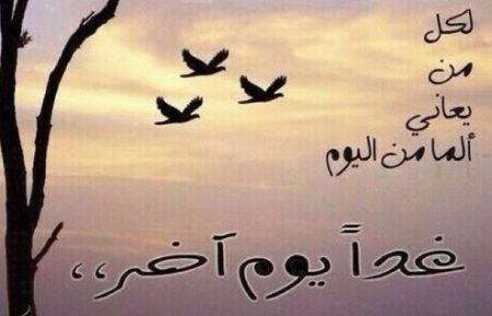 بالصور حكم عن الدنيا , اجمل الحكم المصور عن الدنيا 5579 5