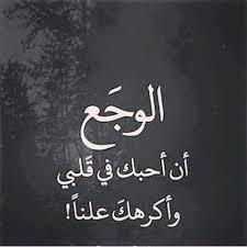 صورة منشورات روعه , اجمل المنشورات الروعه