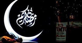 صوره نشيد رمضان , اجمل اناشيد رمضان