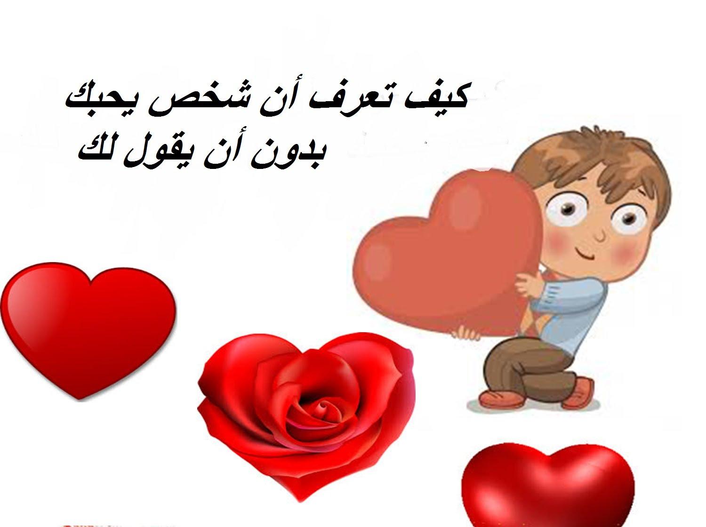 صورة كيف تعرف ان شخص يحبك من نظراته , علامات تدل علي ان الشخص يحبك