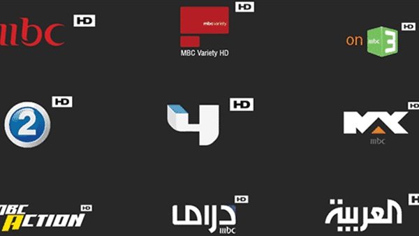صور تردد قناة ام بي سي , تردد قنوات ال ام بي سي