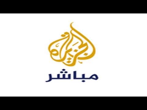 صورة تردد قناة الجزيرة مباشر , احدث تردد لقناه الجزيرة