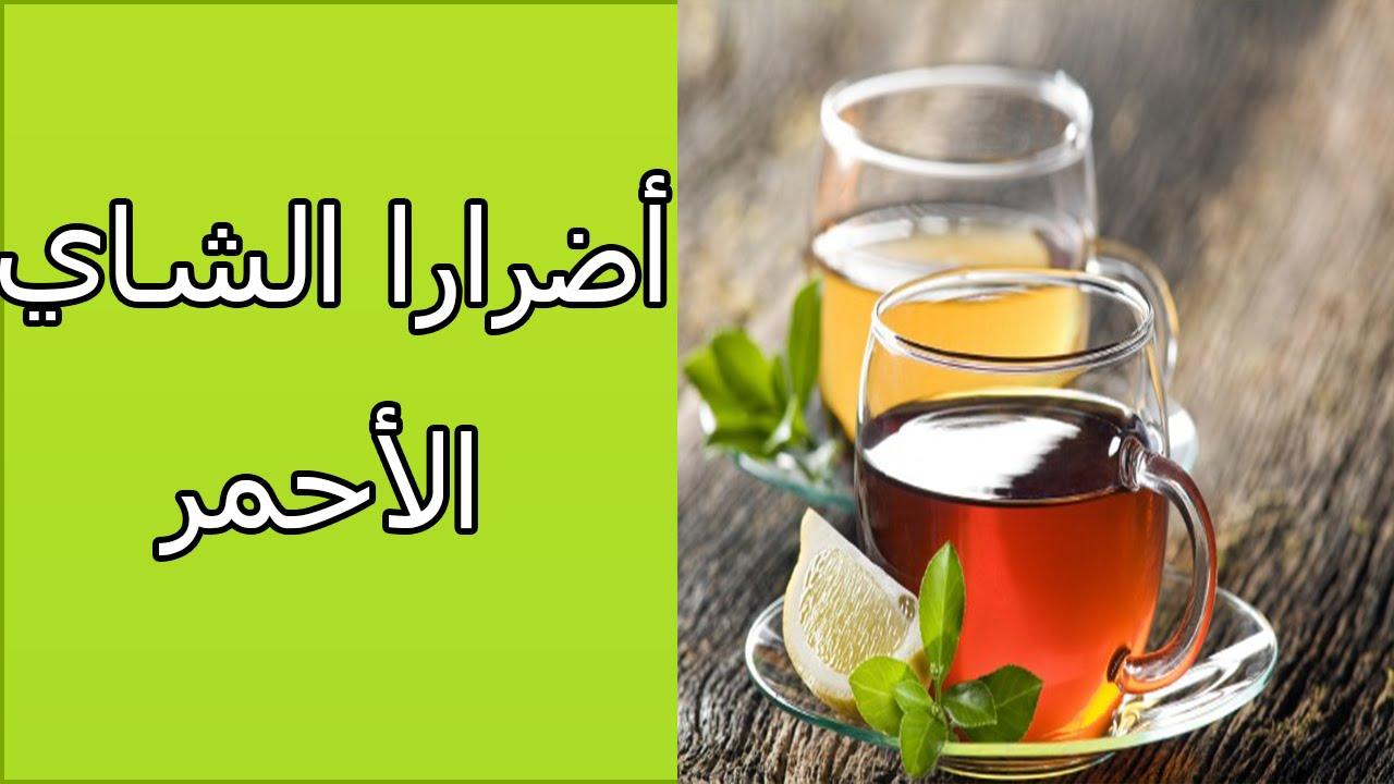 صوره اضرار الشاي الاخضر , اضرار شرب الشاى الاخضر بكثره