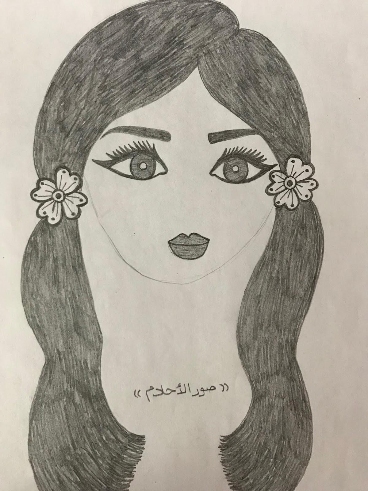 بالصور بنات كيوت رسم , بالصور اجمل البنات الكيوت بالرسم 5990 7