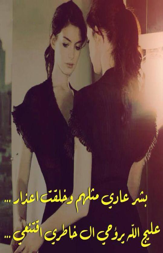 صور شعر شعبي عراقي حزين , احلى شعر شعبى حزين عراقى