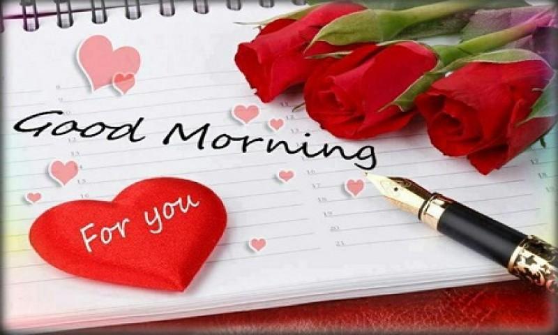 بالصور صباح الخير حبيبتي , احلى صور لصباح الخير حبيبتى 6019 9