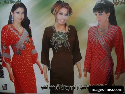 بالصور موديلات دشاديش عراقية , بالصور احلى الدشاديش العراقيه 6033 11