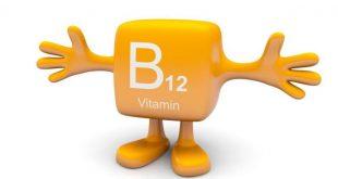 فيتامين b12 , فيتامين b12 اهميته واعراض نقصه